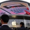Apple loses China patent case