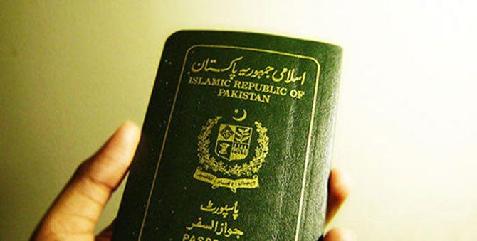 Pak_Passport