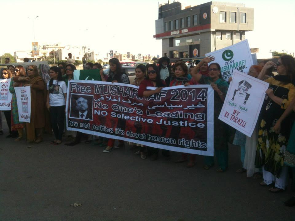 Protests in Support of Pervez Musharraf | Tribune