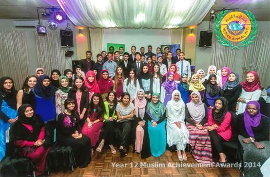 "Year 12 Muslim Achievement Awards 2014 Tribune ""title = Tribune"