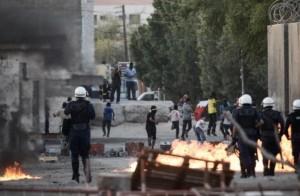 BahrainBomb