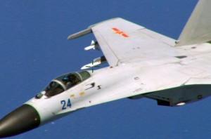 Us hits china by spy plane