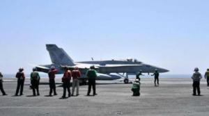 Us jet strike Near IraQ