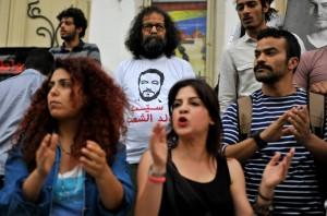 Tunisia's youth