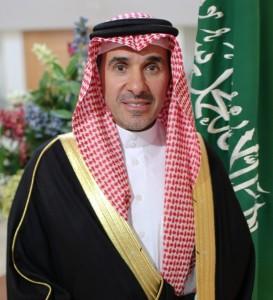 Saudi Ambassador Nabil bin Mohammed Al Saleh