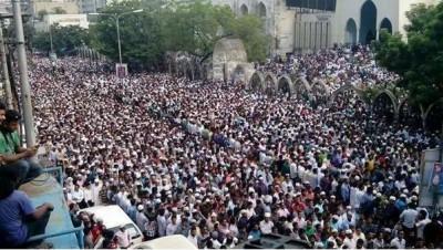 Bangladeshi People mourn the death of Prof. Ghulam Azam