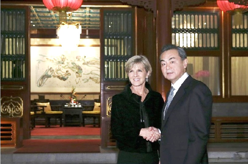 Chinese FM with Australian FM