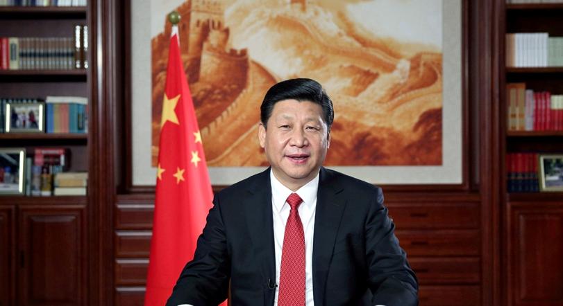 President Xi Jin Ping