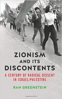 zionism discontents