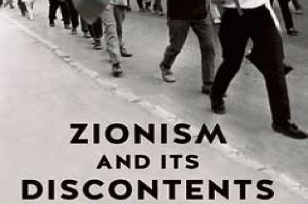 zionism-discontents