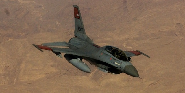 Egypt and Libyan forces launch airstrikes against ISIS