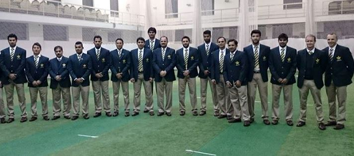 Pakistan Cricket Team squad for Cricket World Cup 2015.