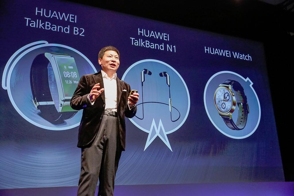 Huawei Chief Executive Richard Yu presents the Huawei Watch