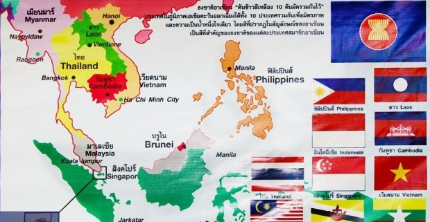 ASEAN-flag-in-Thai-school-660x330