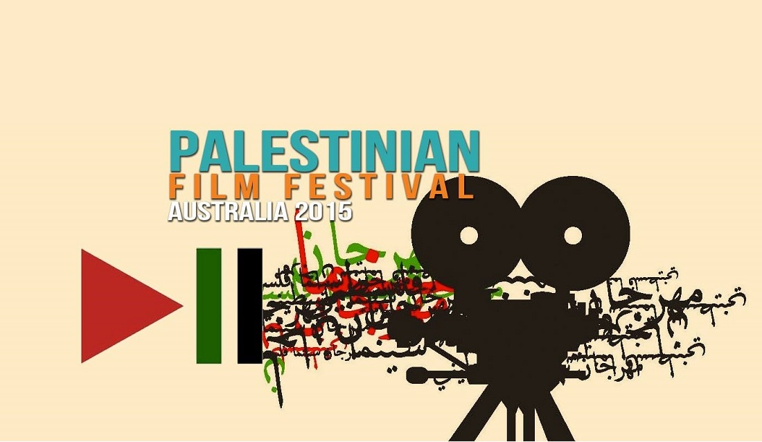 Palestinian Film Festival makes its return in November 2015 with seven features and five short films to capture the imagination of audiences across Australia