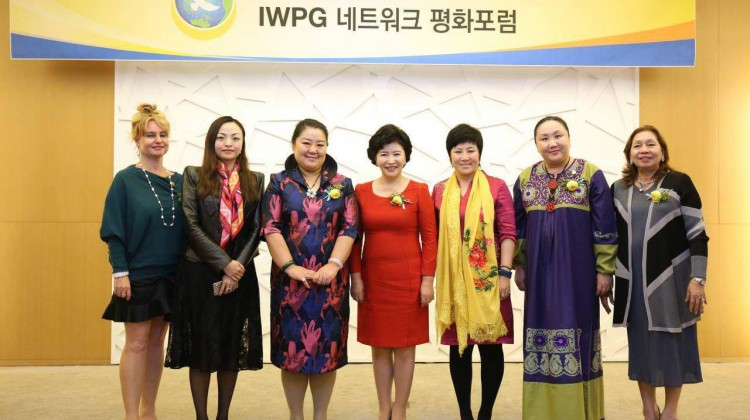 HWPL IWPG Network Peace Forum