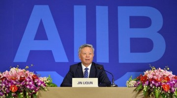 Jin Liqun, president of the Asian Infrastructure Investment Bank (AIIB), speaks at a press conference in Beijing, capital of China, Jan. 17, 2016. (Xinhua/Li Xin)