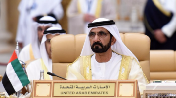 Prime Minister Sheikh Mohammed bin Rashid Al Maktoum