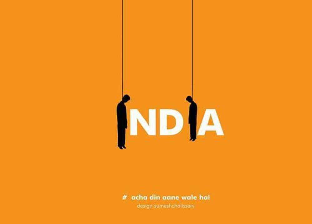 india executions