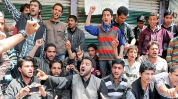 Kashmir youth