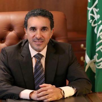 Saudi Ambassador to Australia