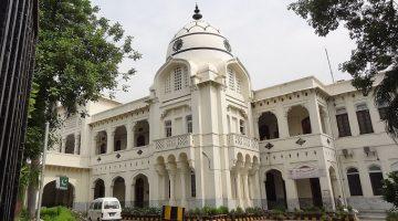 King Edward Medical University Lahore