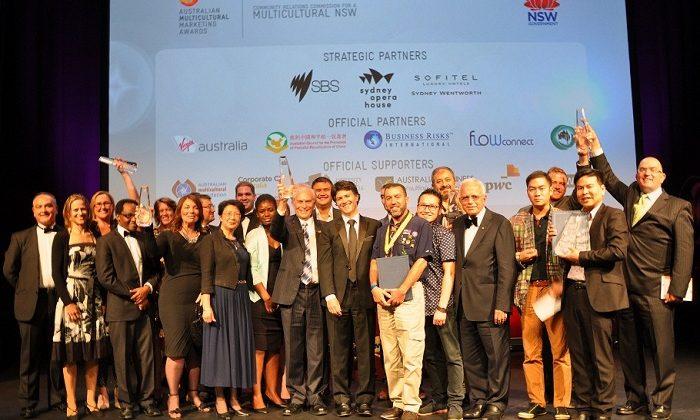 multicultural-marketing-awards