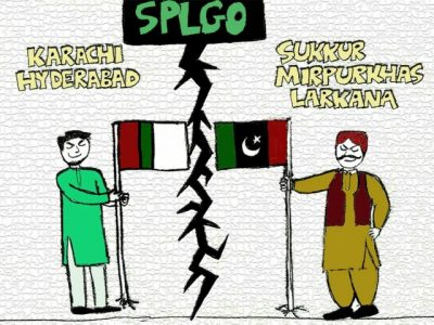 ppp-and-mqm-divide-and-rule