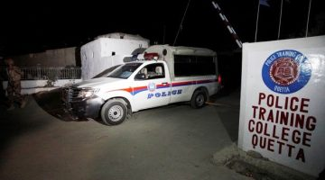 Police Training College in Quetta city of Pakistan