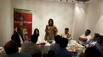 pti-dinner-with-andleeb-abassi