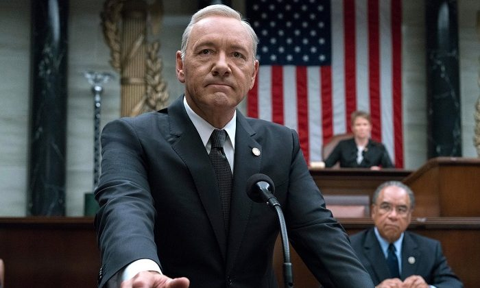 Kevin Spacey of House of Cards