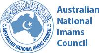 Logo ANIC