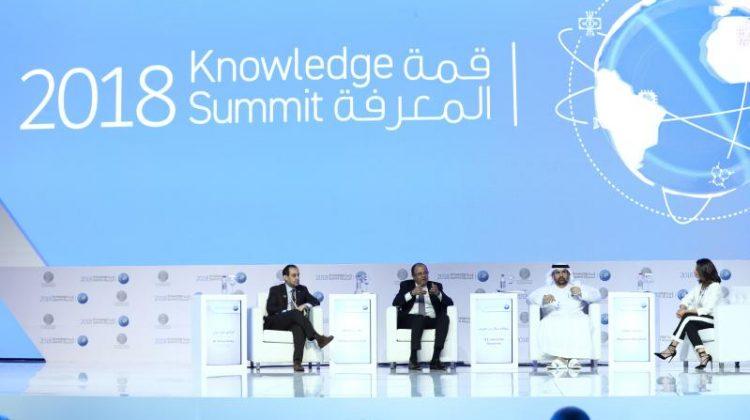 5th Knowledge Summit