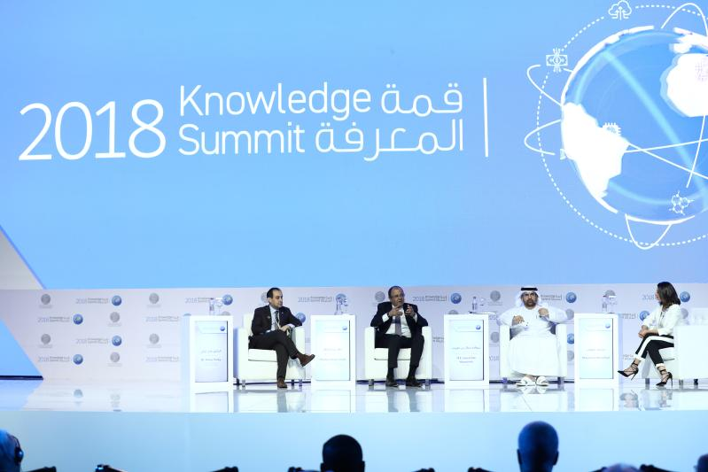 5th Knowledge Summit