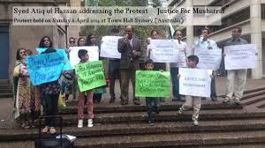 Syed Atiq ul Hassan speaking at the demonstration for Justice with Prevez Musharraf at Twon Hall Sydney
